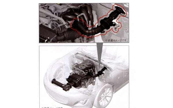 『ロードスター』 純正 NCEC インダクションサウンドエンハンサー パーツ マツダ純正部品 Roadster オプション アクセサリー 用品