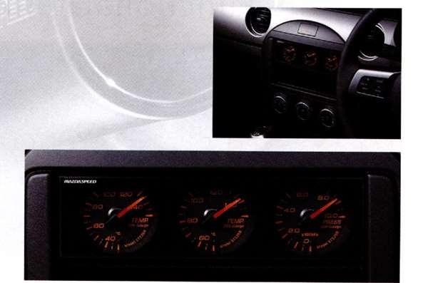『ロードスター』 純正 NCEC スポーティ3連メーター 本体のみ パーツ マツダ純正部品 Roadster オプション アクセサリー 用品