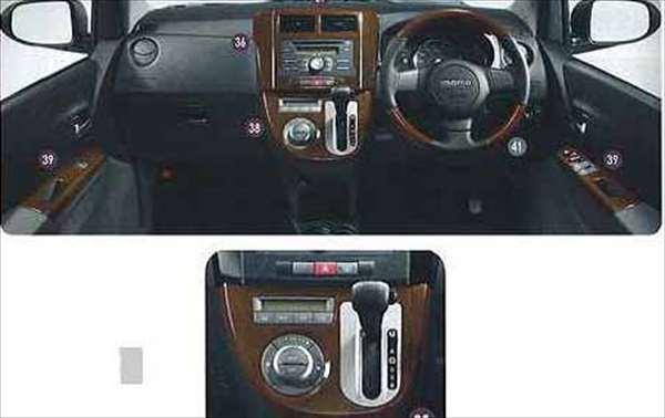 『ミラ』 純正 S321G S331G ヒーターコントロールパネル(ブラウンウッド調) パーツ ダイハツ純正部品 mira オプション アクセサリー 用品