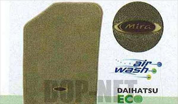 『ミラ』 純正 S321G S331G 高級カーペットマット(ダイハツエコプラスチック)ベージュ パーツ ダイハツ純正部品 フロアカーペット カーマット カーペットマット mira オプション アクセサリー 用品