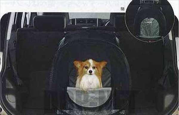 『ミラ』 純正 S321G S331G ドッグテント(SS) パーツ ダイハツ純正部品 ペット 犬 ハウス mira オプション アクセサリー 用品