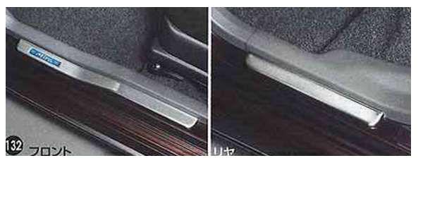 『ミラ』 純正 S321G S331G スカッフプレートカバー(1台分4枚セット) パーツ ダイハツ純正部品 ステップ 保護 プレート mira オプション アクセサリー 用品
