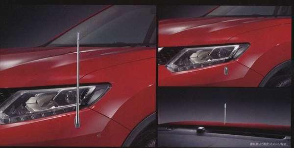 『エクストレイル』 純正 T32 電動格納式ネオンコントロール ※フルオートタイプ昇降スイッチ付 パーツ 日産純正部品 コーナーポール フェンダーランプ フェンダーライト X-TRAIL オプション アクセサリー 用品