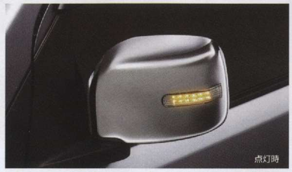 『オッティ』 純正 H92W メッキ ウインカー付ドアミラーカバー パーツ 日産純正部品 サイドミラーカバー カスタム OTTI オプション アクセサリー 用品