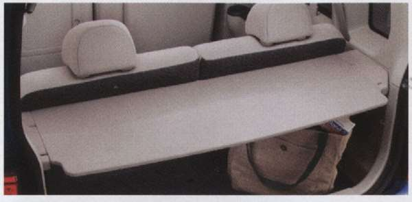 『オッティ』 トノボート 純正 H92W パーツ トノボート アクセサリー パーツ 日産純正部品 OTTI オプション アクセサリー 用品, 最新トレンド靴 SHARE:2ff155b1 --- gamenavi.club