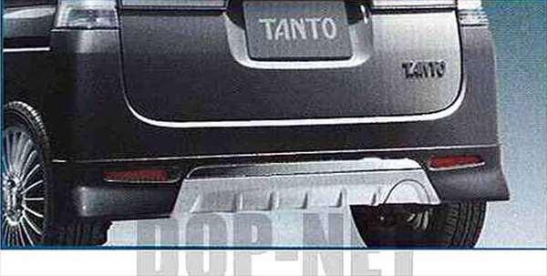 『タント』 純正 L375S L385S エアロリヤロアスカート(SPORZA)下部中央部ブラック パーツ ダイハツ純正部品 リヤスポイラー エアロパーツ リアスポイラー tanto オプション アクセサリー 用品