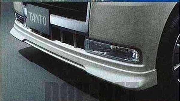 『タント』 純正 L375S L385S フロントロアスカート パーツ ダイハツ純正部品 tanto オプション アクセサリー 用品
