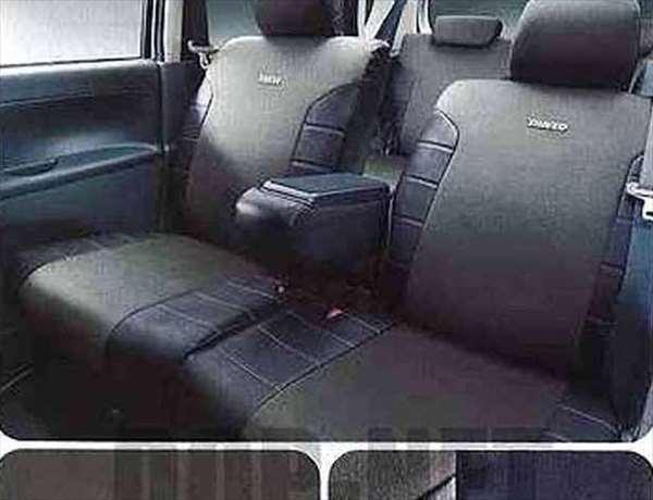 『タント』 純正 L375S L385S シートカバー(スエード調×本革風コンビタイプ) パーツ ダイハツ純正部品 座席カバー 汚れ シート保護 tanto オプション アクセサリー 用品