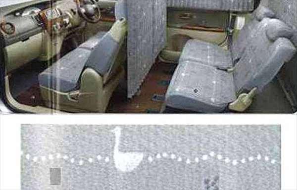 『タント』 純正 L375S L385S セパレーターカーテン(グレー) パーツ ダイハツ純正部品 室内カーテン 目隠し 日除け tanto オプション アクセサリー 用品