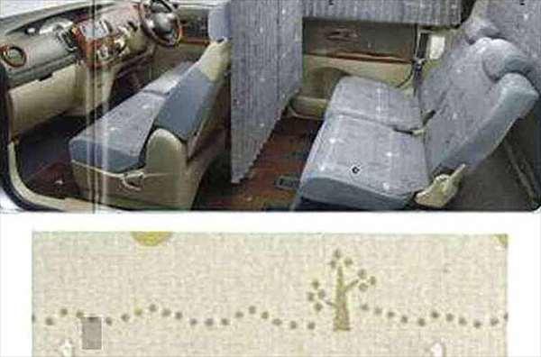 『タント』 純正 L375S L385S カーテン(ベージュ) パーツ ダイハツ純正部品 tanto オプション アクセサリー 用品