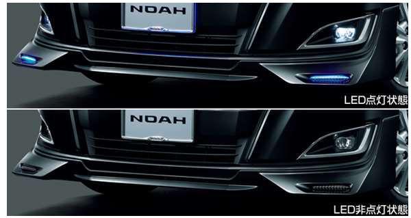 『ノア』 純正 ZWR80W ZWR80G ZRR80W ZRR80G ZRR85W ZRR85G フロントスポイラー(LEDスタイリッシュビームは別売りです) パーツ トヨタ純正部品 カスタム エアロパーツ オプション アクセサリー 用品