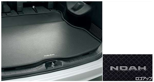 『ノア』 純正 ZWR80W ZWR80G ZRR80W ZRR80G ZRR85W ZRR85G ラゲージソフトトレイ パーツ トヨタ純正部品 オプション アクセサリー 用品