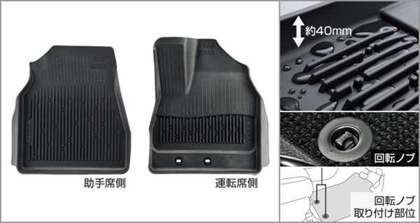 『ノア』 純正 ZWR80W ZWR80G ZRR80W ZRR80G ZRR85W ZRR85G スノー・レジャー用フロアマット(縁高タイプ)(運転席・助手席) パーツ トヨタ純正部品 フロアカーペット カーマット カーペットマット オプション アクセサリー 用品