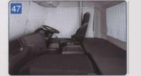 プロフィア 遮光プリーツ ベッドカーテン(無地) ハイルーフ 日野純正部品 プロフィア パーツ QJG-1E QKG-1A QDG-1E QKG-1E パーツ 純正 日野 日野純正 部品 オプション カーテン