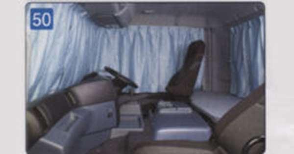 プロフィア 100%遮光ドレープカーテン 日野純正部品 プロフィア パーツ QJG-1E QKG-1A QDG-1E QKG-1E パーツ 純正 日野 日野純正 部品 オプション カーテン