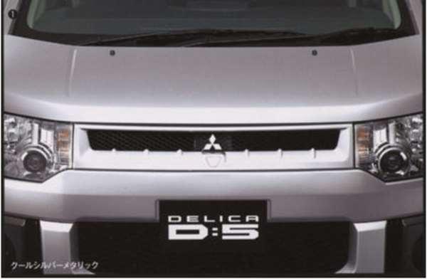 『デリカD:5』 純正 CV4W CV5W スポーティグリル ※クールシルバーメタリック パーツ 三菱純正部品 DELICA オプション アクセサリー 用品
