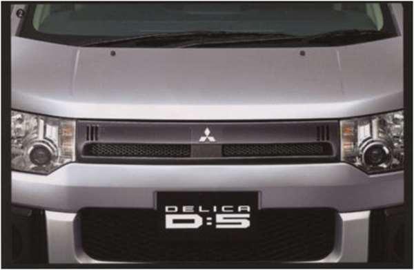 『デリカD:5』 純正 CV4W CV5W スモークグリル パーツ 三菱純正部品 DELICA オプション アクセサリー 用品