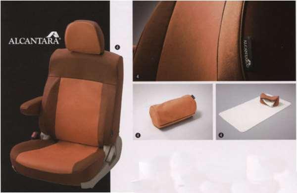 『デリカD:5』 純正 CV4W CV5W アルカンターラシートカバー(7人乗り) パーツ 三菱純正部品 座席カバー 汚れ シート保護 DELICA オプション アクセサリー 用品