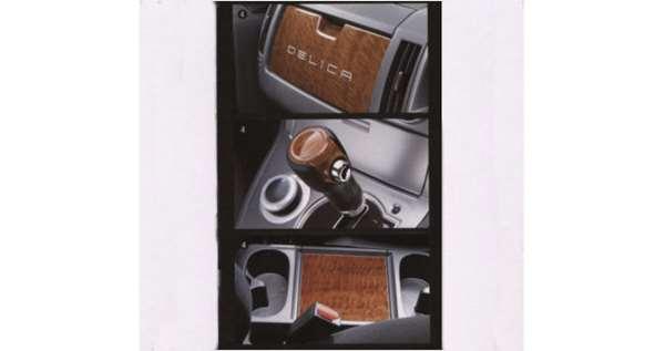 『デリカD:5』 純正 CV4W CV5W アクセントパネルセット(木目調) パーツ 三菱純正部品 インテリアパネル 内装パネル DELICA オプション アクセサリー 用品