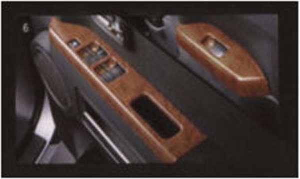 『デリカD:5』 純正 CV4W CV5W ドアスイッチパネルセット(木目調) パーツ 三菱純正部品 内装ベゼル パワーウィンドウパネル DELICA オプション アクセサリー 用品