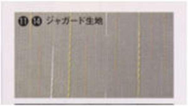 『デリカD:5』 純正 CV4W CV5W パーティションカーテン(ジャガード生地:ベージュ無地)※メーカーオプションのトリプルパノラマルーフ無車用 パーツ 三菱純正部品 DELICA オプション アクセサリー 用品