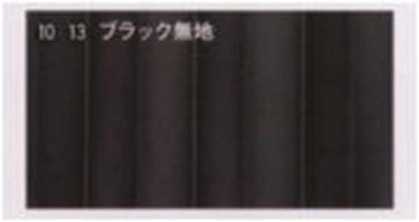 『デリカD:5』 純正 CV4W CV5W パーティションカーテン(遮光生地:ブラック無地)※メーカーオプションの後席9インチワイド液晶ディスプレイ付車用 パーツ 三菱純正部品 DELICA オプション アクセサリー 用品