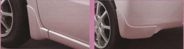 『ルクラ』 純正 L455F L465F スプラッシュボードセット パーツ スバル純正部品 マッドガード 泥除け マットガード LUCRA オプション アクセサリー 用品