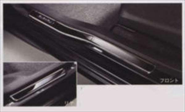 『ルクラ』 純正 L455F L465F サイドシルプレートセット パーツ スバル純正部品 ステップ 保護 プレート LUCRA オプション アクセサリー 用品