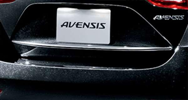 『アベンシス』 純正 ZRT272W リヤガーニッシュ メッキ パーツ トヨタ純正部品 avensis オプション アクセサリー 用品