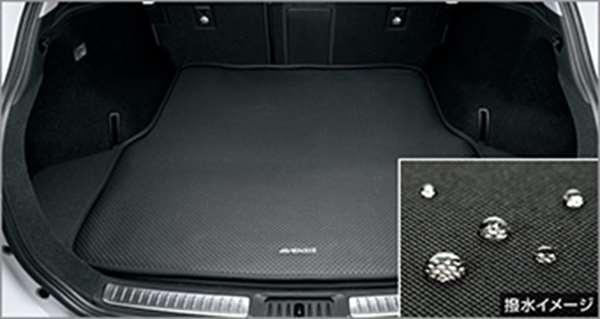 『アベンシス』 純正 ZRT272W ラゲージソフトトレイ パーツ トヨタ純正部品 avensis オプション アクセサリー 用品