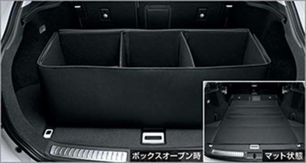 『アベンシス』 純正 ZRT272W ラゲージソフトボックス パーツ トヨタ純正部品 avensis オプション アクセサリー 用品