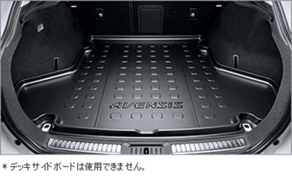 『アベンシス』 純正 ZRT272W ラゲージトレイ パーツ トヨタ純正部品 avensis オプション アクセサリー 用品