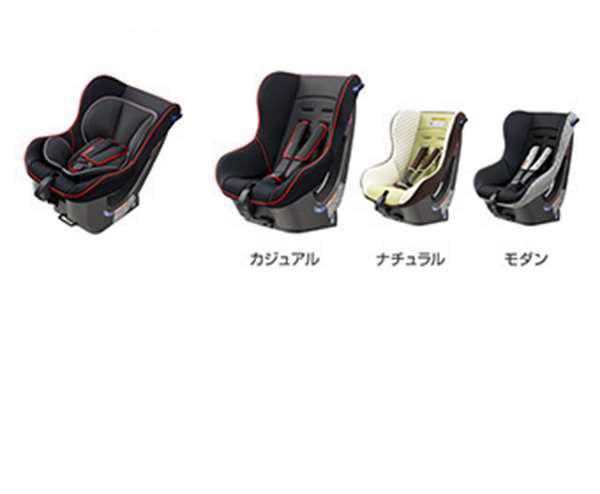 『アベンシス』 純正 ZRT272W チャイルドシート NEOG-baby パーツ トヨタ純正部品 avensis オプション アクセサリー 用品