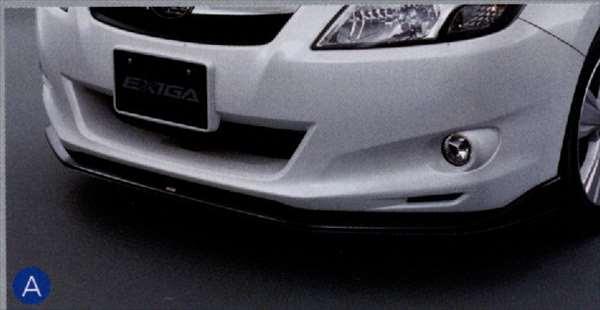 『エクシーガ』 純正 YA5 YAM STI フロントアンダースポイラー パーツ スバル純正部品 フロントスポイラー カスタム エアロパーツ exiga オプション アクセサリー 用品
