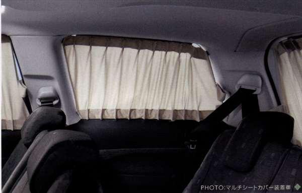 『エクシーガ』 純正 YA5 YAM プライバシーカーテン パーツ スバル純正部品 exiga オプション アクセサリー 用品