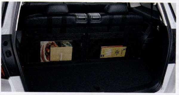 『エクシーガ』 純正 YA5 YAM カーゴ収納ネット パーツ スバル純正部品 固定 荷物 exiga オプション アクセサリー 用品