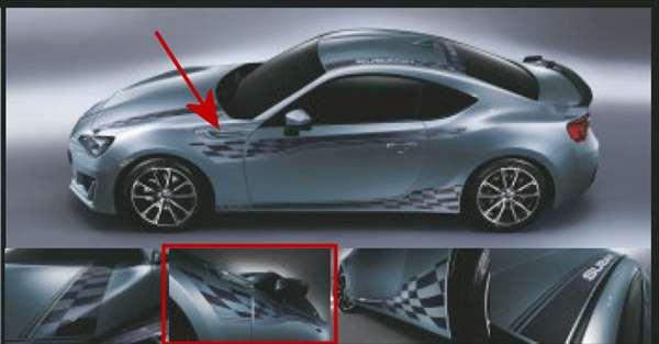 『BRZ』 純正 ZC6 ボディグラフィック(アッパー) パーツ スバル純正部品 ステッカー シール ワンポイント オプション アクセサリー 用品