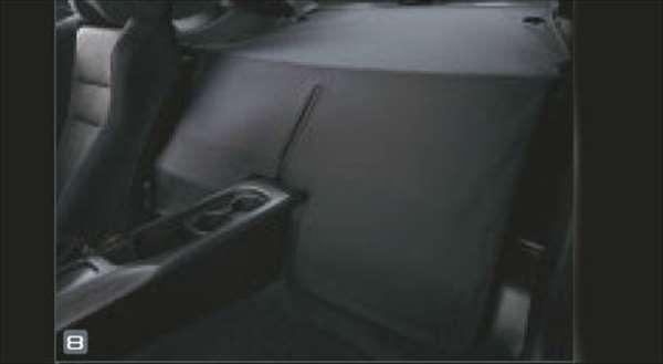 『BRZ』 純正 ZC6 プライバシーカバー パーツ スバル純正部品 オプション アクセサリー 用品