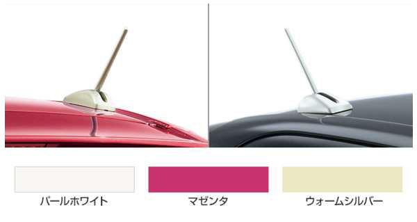 『パッソ』 純正 M700A M710A カラードアンテナ パーツ トヨタ純正部品 passo オプション アクセサリー 用品
