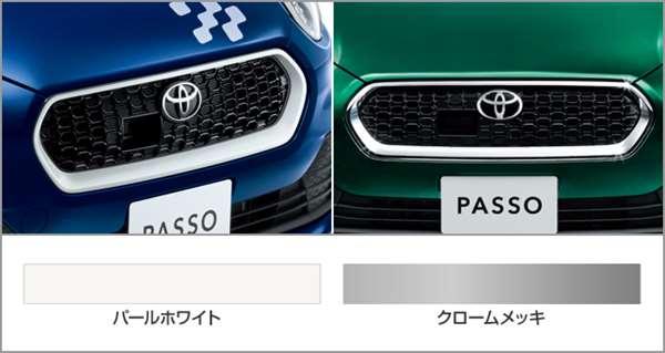 『パッソ』 純正 M700A M710A フロントグリル パーツ トヨタ純正部品 passo オプション アクセサリー 用品