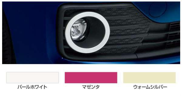『パッソ』 純正 M700A M710A フォグランプガーニッシュ パーツ トヨタ純正部品 フォグライト 補助灯 霧灯 passo オプション アクセサリー 用品