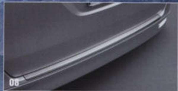 正牌的C26 FC26 NC26 FNC26后部保险杠防护具PRMT0零件日产纯正零部件SERENA选项配饰用品