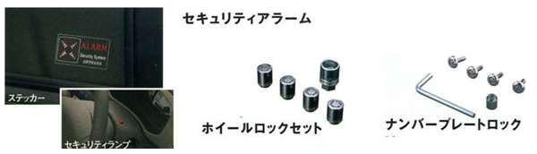 『R2』 純正 RC1 RC2 セキュリティキット(ユーティリティパッケージ非装着車用) パーツ スバル純正部品 オプション アクセサリー 用品