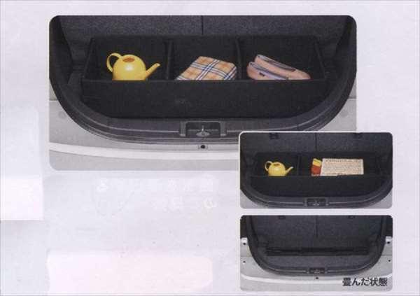 『ソリオ』 純正 MA15S ラゲッジボックス リヤ固定シート用 パーツ スズキ純正部品 solio オプション アクセサリー 用品