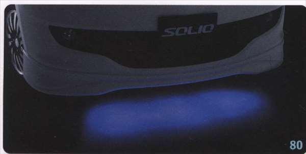『ソリオ』 純正 MA15S グランドイルミネーション パーツ スズキ純正部品 solio オプション アクセサリー 用品