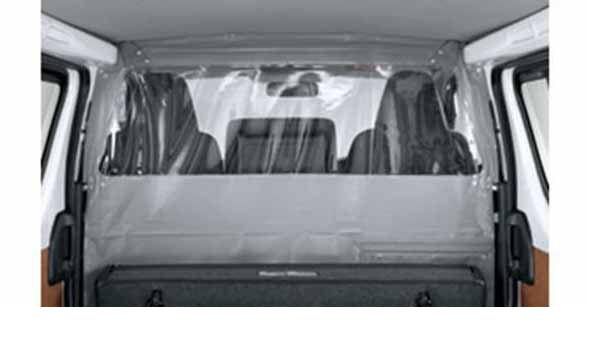 rxxx013 【レジアスエース】純正 KDH201V ルームセパレーターカーテン パーツ トヨタ純正部品 regiusace オプション アクセサリー 用品