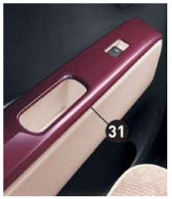 『ミラココア』 純正 L675S パワーウインドゥスイッチパネル パーツ ダイハツ純正部品 内装ベゼル パワーウィンドウパネル miracocoa オプション アクセサリー 用品