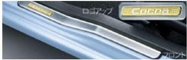 『ミラココア』 純正 L675S スカッフプレートカバー(1台分4本セット) パーツ ダイハツ純正部品 ステップ 保護 プレート miracocoa オプション アクセサリー 用品