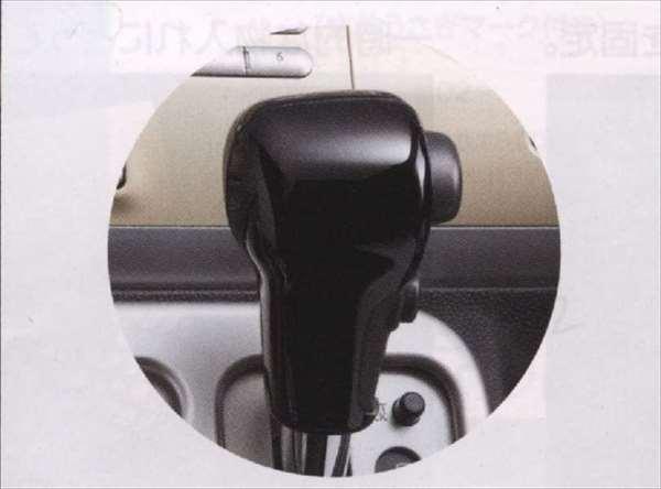 『ラパン』 純正 HE22S インパネシフトノブカバー ピアノブラック調 パーツ スズキ純正部品 lapin オプション アクセサリー 用品