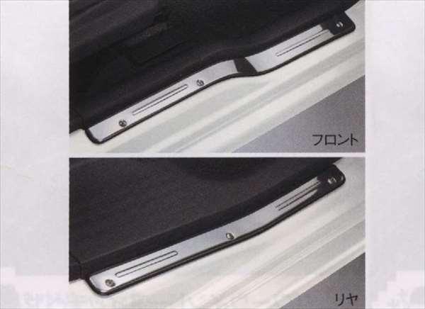 『ラパン』 純正 HE22S サイドシルスカッフ 1台分(4枚)セット パーツ スズキ純正部品 ステップ 保護 プレート lapin オプション アクセサリー 用品